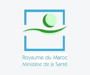 Centre Régional Hassan II